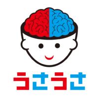 【うさうさ脳】簡単にできる「うさうさ右脳左脳占い」が限定セールで人気に!【7月12日(土)】 - Androidアプリニュース