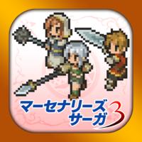 【タクティクスオウガ系】人気ゲーム移植作「マーセナリーズサーガ3」が人気に!