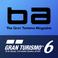 【初回版特典】「グランツーリスモ6」の初回版特典ブックが無料で配信開始!