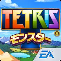 【テトリスRPG】Android版の「テトリスモンスター」が発売され一気にブレイク!