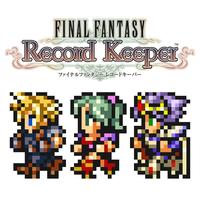 【FFキャラクター集結】歴代の世界を冒険する「ファイナルファンタジー レコードキーパー」が配信開始!