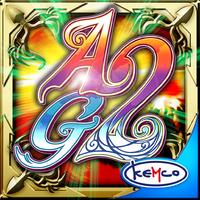 【正統RPG】3DRPG「アルファディア ジェネシス2」がリリースされ人気に!