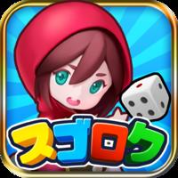 【いたスト風】モノポリー型育成ボードゲーム「スゴロクモンスターズ」が人気に! - iPadアプリニュース
