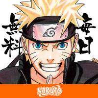 【祝完結!】「NARUTO ナルト」全700話とアニメ動画220話が無料で楽しめるアプリがリリース