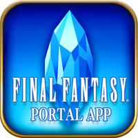 【先着限定】ファイナルファンタジー1のアプリが無料に!「ファイナルファンタジーポータルアプリ」リリース
