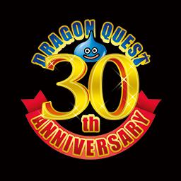 【祝30周年!】ドラゴンクエスト全作品(Ⅰ・Ⅱ・Ⅲ・Ⅳ・Ⅴ・Ⅵ・Ⅶ・Ⅷ)最大1000円引きの4日限定記念セール!